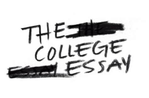 Sample College Application Essay - Ozzzorg